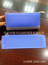 2018韩国笔袋学生大容量文具盒 创意DIY积木开学礼物