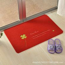 进门口吸水防滑蹭土地垫玄关入户门厅脚垫子四叶草卧室客厅地毯门