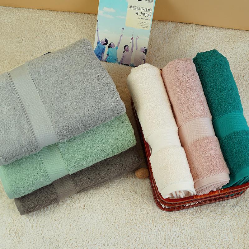 酒店素色浴巾全棉柔软加厚抹胸吸水运动情侣大浴巾