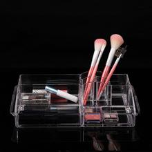 義烏新奇特創意家居生活用品化妝品收納盒塑料水晶收納盒直銷