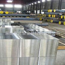 瑞典进口乌德霍姆ALEIPNER模具钢ALEIPNER材料 进口钢材