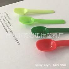 一次性彩色PP勺 塑料冰淇淋勺子 一次性塑料酸奶勺雪糕勺