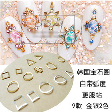 Dry manicure alloy  Japanese alloy jewelry gemstone ring  9 gold optional