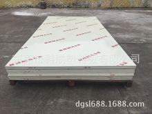 大量供应象牙白PVC板 PCB电镀设备 PVC加工硬板