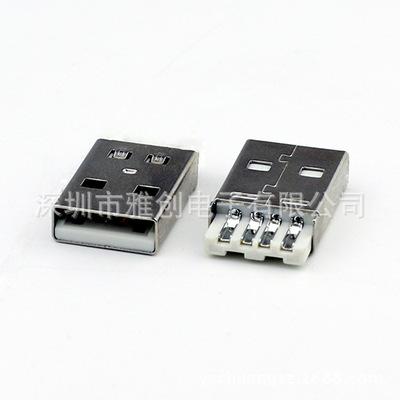 USB 2.0 AM 接口短体焊线式连接器生产厂家、品质稳定、直销批发
