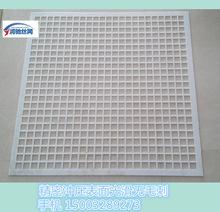 供应塑料PVC冲孔网板塑料穿孔板加工订做聚丙烯PP板圆孔网洞洞板
