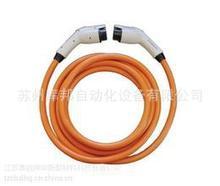 新能源汽車充電樁電纜