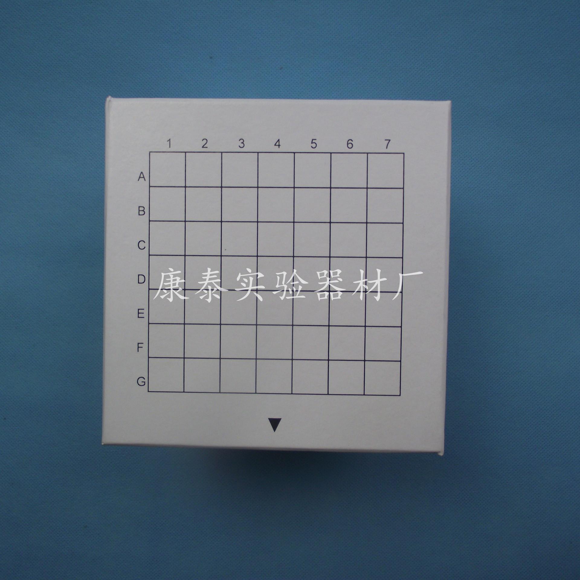 10ml纸质冷冻盒,15ml49格离心管盒,15ml双面白纸质离心盒