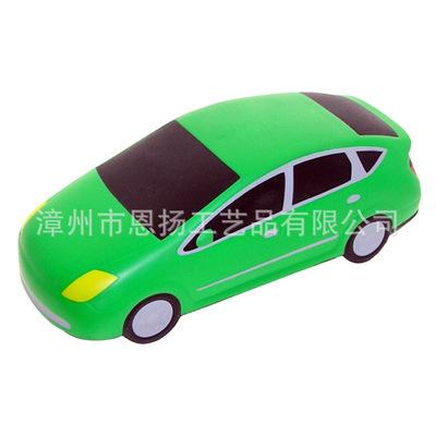 PU广告促销赠品 创意礼品 可定制卡通压力球玩具  丰田汽车