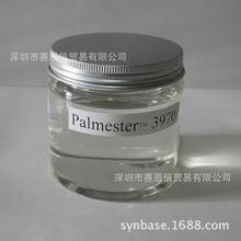 马来合成酯PALMESTER 3970 三羟甲基丙烷辛癸酸酯 替代禾大3970