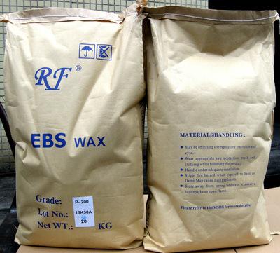 塑料分散剂 EBS P200 印尼进口 乙撑双硬脂酸酰胺