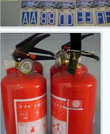 厂家直销干粉灭火器4kg汽车灭火器器材4公斤灭火器干粉包灭火