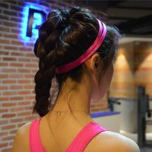 一件代發女子運動發帶頭帶束發帶健身跑步硅膠防滑頭帶