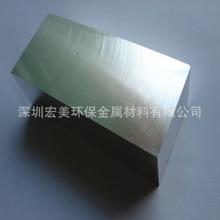 銀鎢合金電極銅,銀鎢合金板 銀鎢合金棒,規格齊全