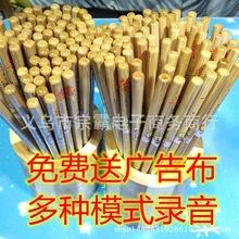 义乌地摊热卖跑江湖产品阿里山 竹筷子 筷桶 餐具厂家直销 和老头