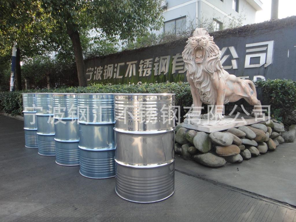 蜂蜜周转桶 白酒桶 蜂蜜储藏桶 200L不锈钢周转桶密封桶