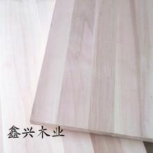 厂家直销EO级杨木直拼板8.5mm 有FSC认证