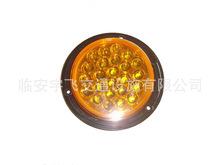 导向牌灯筒外壳 LED灯筒配件 筒灯灯外壳套件 货车尾灯