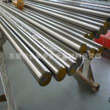易車削SUS430不銹鋼棒 不銹鐵SUS430圓棒 Y1Cr17不銹鋼研磨棒