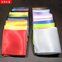 男士西装口袋巾 小方巾 结婚晚会礼服胸巾 纯色手帕黑红蓝绿黄紫