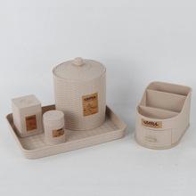 厂家直销 2146收纳套装 塑料藤纹形桌面5件套 收纳盒