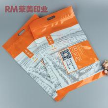 大米袋定做食品包装袋单孔提手大米袋OPP真空塑料手提大米袋