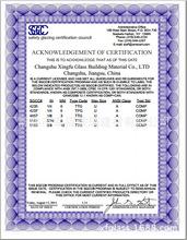 SGCC认证-钢化玻璃/夹层玻璃/压花玻璃 香梨水纹雨花水波纹银霞