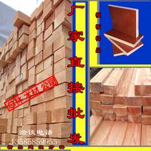 供應批發復模板膠落葉松木材方木建筑方料板材批發價格上海加工廠