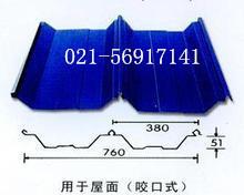 供应屋面暗扣彩钢瓦/暗扣式彩钢压型瓦楞板,820 760型彩钢瓦支架