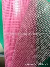 供應PVC網格布夾網膜,拉邊袋,布袋,文件袋,各種包裝用品膜