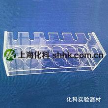 有机玻璃容量瓶架,量瓶架