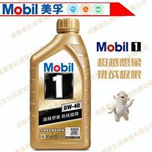 农用化学品5EA2EBB97-529761