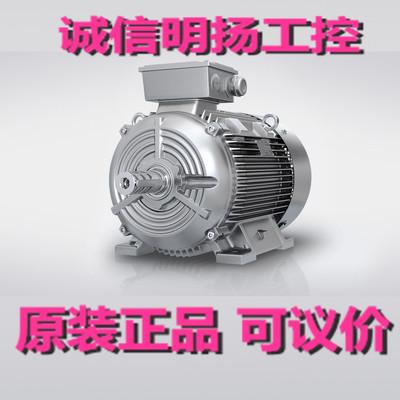 西门子电机1LE0001-3AD2  75KW 8极  诚信明扬工控 原装
