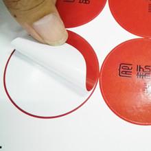 定做白色PVC不干胶贴 圆形不干胶标签贴纸 异形彩色不干胶