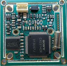 廠家暢銷原裝3142+633低照方案420線 紅外夜視 高清監控主板芯片
