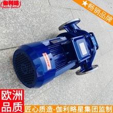 循環泵型號 立式泵td-50sk 濃硫酸離心泵 ISG隋