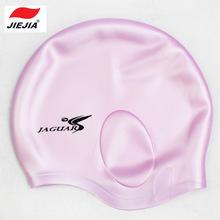 正品捷佳 护耳帽 硅胶帽 长发不勒头男女通用泳帽舒适高弹泳帽