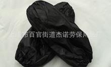廠家批發 黑色加長加大涂膠雙倍防水袖套 長款勞保單色護袖