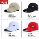 Mũ nam nữ thời trang, thiết kế mới trẻ trung, mẫu Hàn Quốc