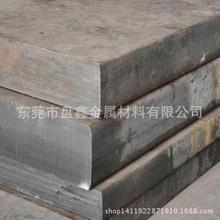广东供应宝钢15Mn钢材 15Mn高猛钢板 15Mn全国批发零售
