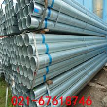 低价销售高质量dn80热镀锌管  89镀锌管 3寸镀锌水镀