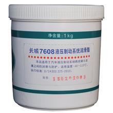 钨酸34FE65-346