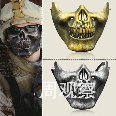 半脸户外防护cs野战面罩 万圣节骷髅头面具 恐怖男面具