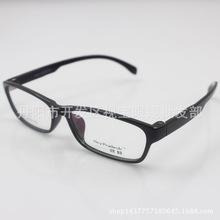 销售供应高品质 1533眼镜架 厂家直销 量大电询 欢迎选购 洽谈