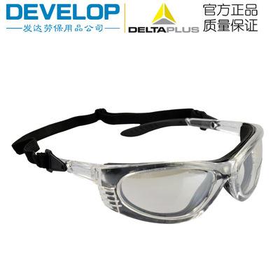 代尔塔101123防尘防沙防护目眼镜 防风镜 防冲击户外骑行渐变眼镜