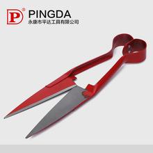 平达PINGDA供应放大版U型剪 大型U型剪 大剪刀
