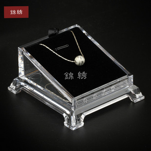 Jewelry and jade props wholesale Acrylic pendant display holder Four-legged black and white dual-use Tiger foot suede holder