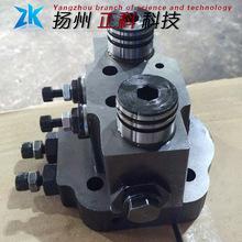 電液液壓推桿配件 推桿液壓雙向鎖 泵閥廠家供應 液壓雙向齒輪泵