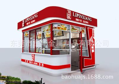 冷饮售卖亭/特色小吃售卖亭/奶茶售卖亭订做