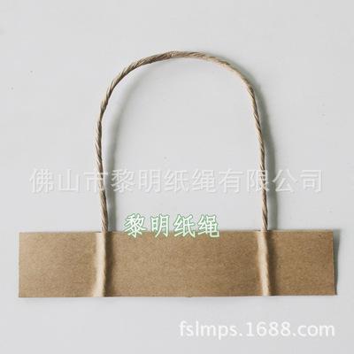 纸袋提手 手挽绳定制 手挽提手带卡纸 厂家直销 购物纸袋专用提手